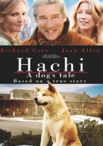 Hachi: A Dog's Tale DVD