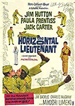 The Horizontal Lieutenant poster