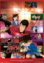 Lupin the 3rd vs. Detective Conan: The Movie poster