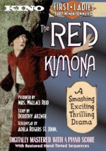 The Red Kimona DVD
