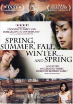 Spring, Summer, Fall, Winter . . . and Spring DVD