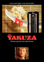 The Yakuza DVD