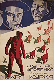 The Mollycoddle - foreign poster showing cats following Douglas Fairbanks